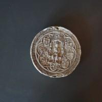 Pieczęć majestatyczna
